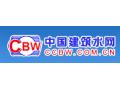 中国建筑金属结构协会给水排水设备分会