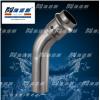 304水管双卡压式管件 45°B型等径弯头