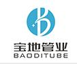 江苏宝地管业有限公司
