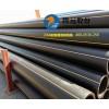 HDPEDN630PE燃气管材,厂家直销,质优价廉