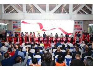 2018上海国际建筑水展 (56)
