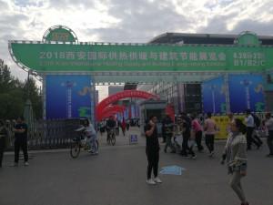 第21届中国西安国际供热采暖与建筑环境技术设备展览会 (12)