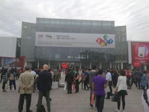 2018中国国际供热通风空调、卫浴及舒适家居系统展览会