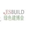 2019第四届上海国际建筑装饰艺术石膏展览会