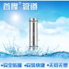 薄壁水管不锈钢双卡压可调式直通