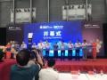 2108上海城镇水展 (20)