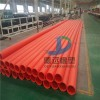 非开挖MPP穿线管电力管 MPP拖拉管生产厂家