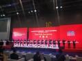 杭州燃气展 (22)