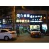 上海健康环保知名10大ppr水管品牌企业名单