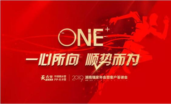 QQ图片20190117111031