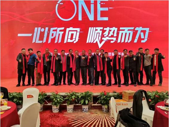 QQ图片20190117113924
