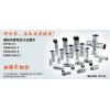 国标加厚型双卡压管件(304/316L)