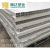 生产直销现货供应四孔栅格管 pvc  4孔9孔格栅管