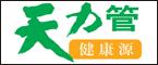 湖南天力瑞家新材科技股份有限公司