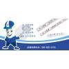 2019中国十大管业品牌 ppr塑料管放心的品牌企业