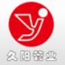 杭州久阳塑胶管业有限公司