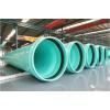 PVC-UH低压排污排水用管材