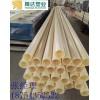 淡黄色 优质工程塑料给水ABS管道   塑料abs管