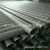 PVC栅格管多孔穿线管 纯原料 量大从优