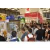 2020第十六届上海国际暖通空调、新风技术展览会