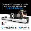 1000W激光切割机  金属圆管雷射切割机大型金属激光切割机
