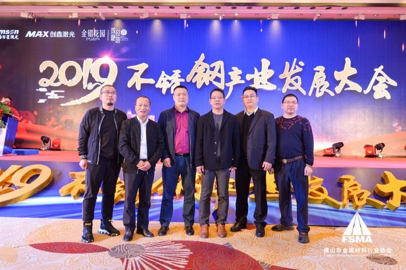 QQ图片20191206151852