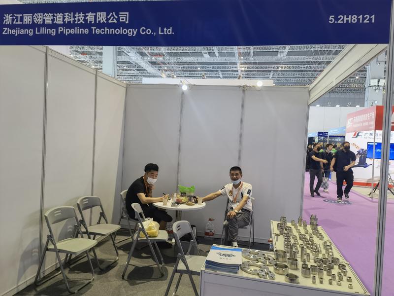 QQ图片20210607100338